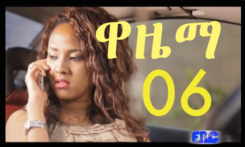 NEW! EBC Series Drama Wazema Part 6