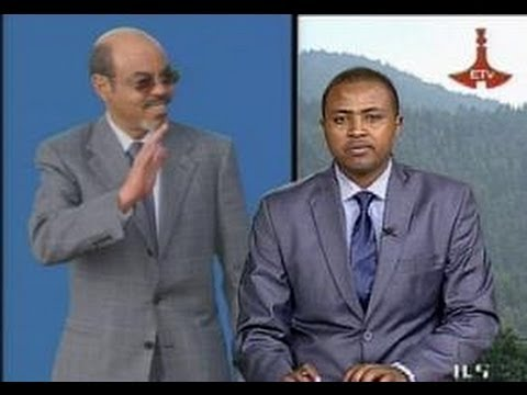 Ethiopian News - The Latest Amharic Evening News - Aug 21, 2013