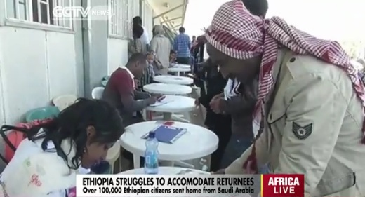 Ethiopia struggles to accommodate returnees from Saudi Arabia