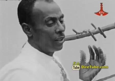 Endegena Feker Endegena [Ethiopian Oldies]