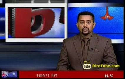 The Latest Amharic News Feb 15, 2014