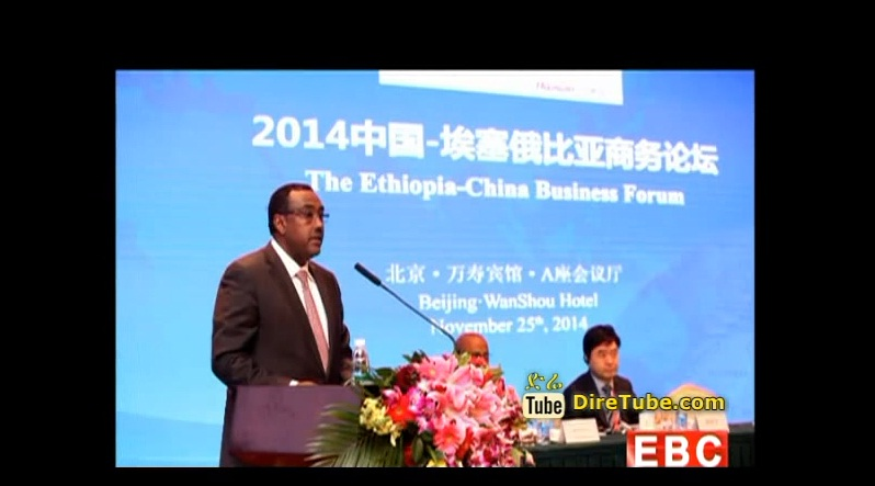 Ethiopian Delegation Led by deputy PM Demeke Paid working visit to China