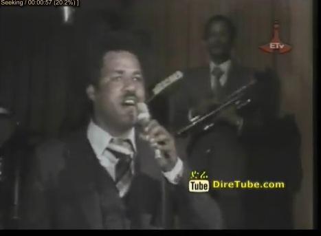 Eta Abebaya [ Old Amharic Classic]
