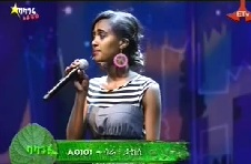 Sara Takele Vocal Contestant Episode 45