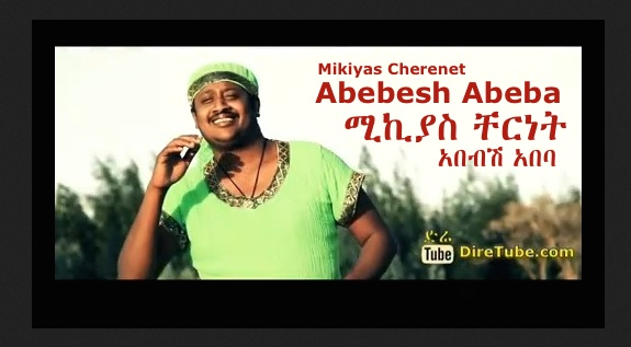 Abebesh Abeba [HOT! New! Music Video]