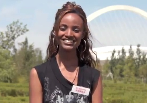 Miss World 2012 Profile - Ethiopia