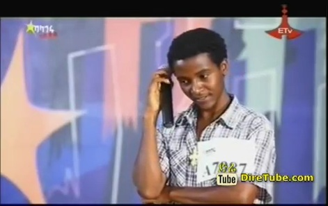 Natenael Tekabe Vocal Contestant Hawassa City