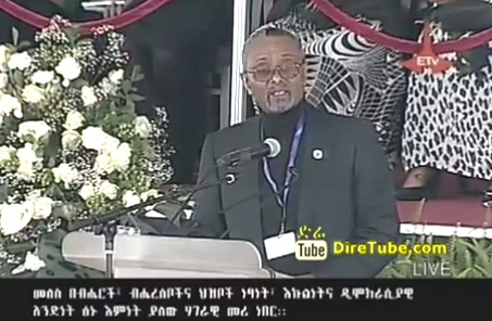 Meles Funeral - Obituary by Addisu Legesse at Meskel Square - Part 1