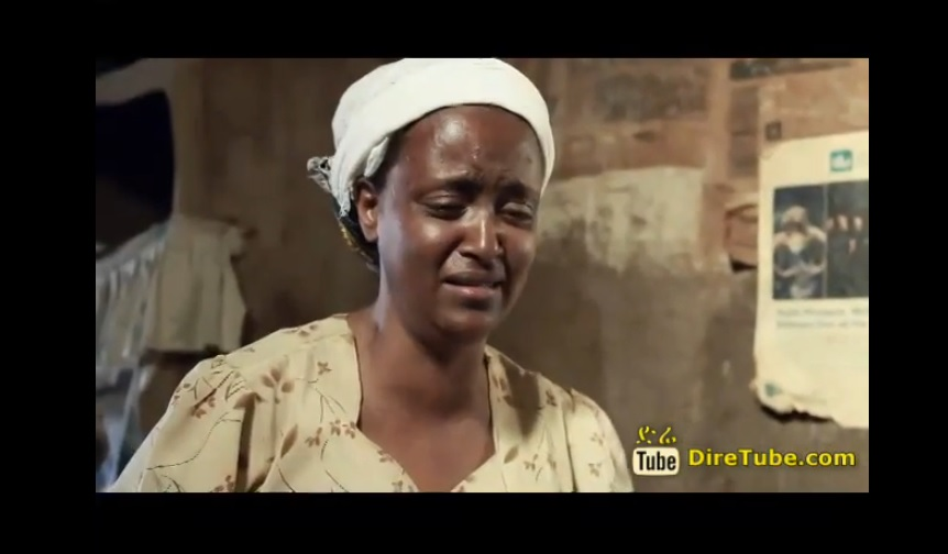 Amariya (አማሪያ) [New! Ethiopian Film Trailer]