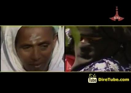 Many Religion, One Ethiopia - ብዙ ሃይማኖት - አንዲት ኢትዮጲያ! - Part 1
