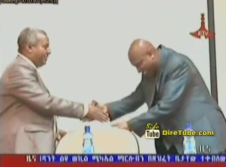 Ethiopian Ombdusman and Development Minister Vow to Support the Millennium Dam