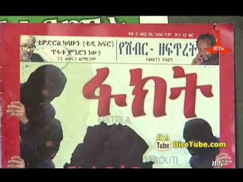 Court Hearing on Fact Magazine's Allegation Adjourned to August 12, 2014