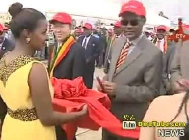 Ethiopian News - 60 Million Birr Meskel Square Bole Road Officially Inaugurated