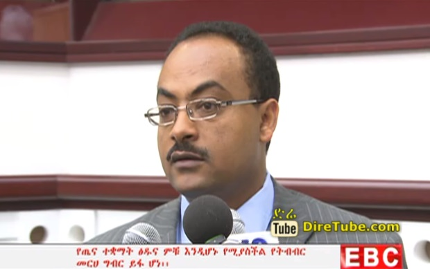 The Latest Amharic Evening News From EBC Nov 9, 2014