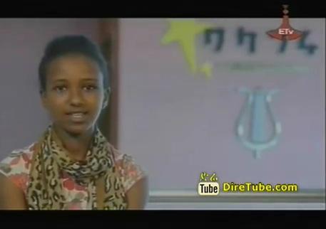 Giti Oli Round 1 Episode 19