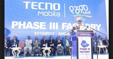 Tecno Dumps Plan to Establish Plant in Nigeria, Opts for Ethiopia