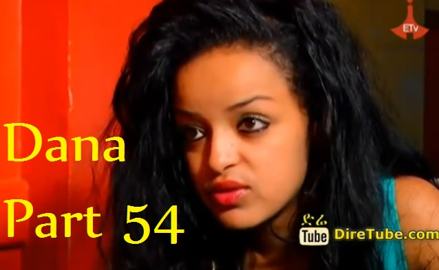 Ethiopian TV Series Part 54