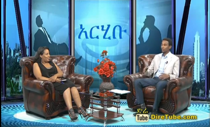 Live Interview with Artist Aster Bedane
