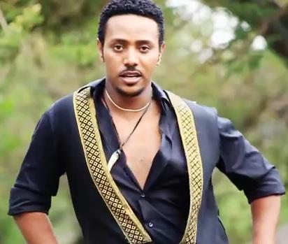 Endatay [New! Hot Ethiopian Music 2013]