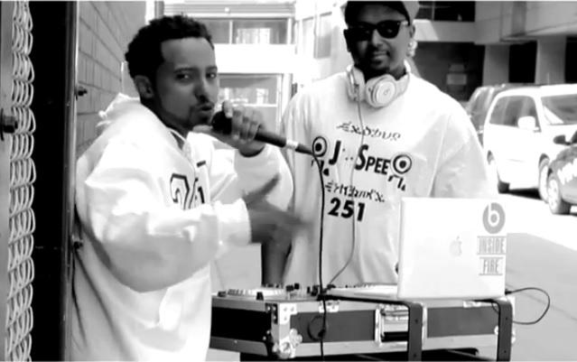 Maninet  [New! Ethiopian music 2014]