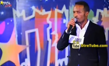 Abdi Yasin Vocal Contestant - 3rd Audition - Addis Ababa