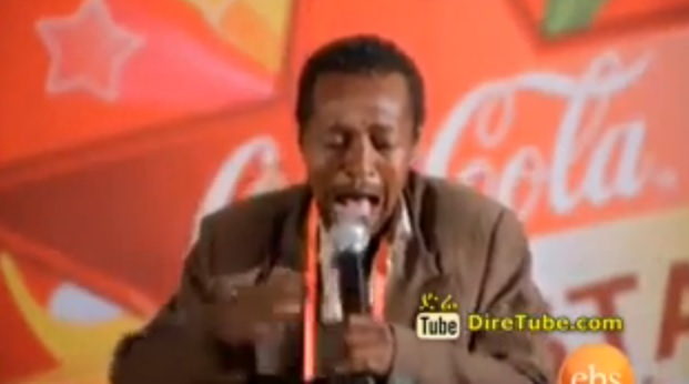 Mesfin Taddse Vocal Contestant 1st Audition on CocaCola Super Star