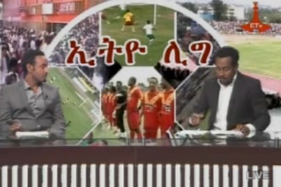 Latest Ethiopian Football News
