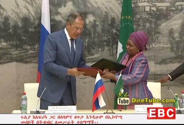 The Latest Amharic News From EBC September 18, 2014