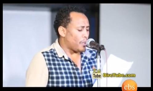 Ashenafi Mengesha 'Yesemet Seletan' [Ethiopian Poem]