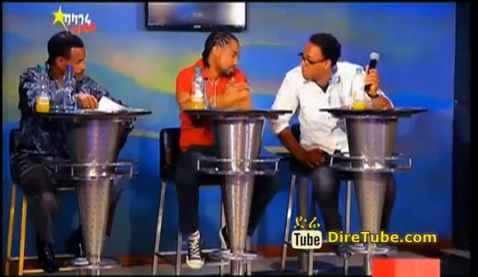 The Latest Balageru Idol Full Show From Gondar - 3rd Round