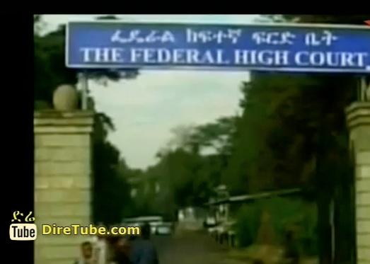 Colonel Haimanot Tesfaye New Case emerged