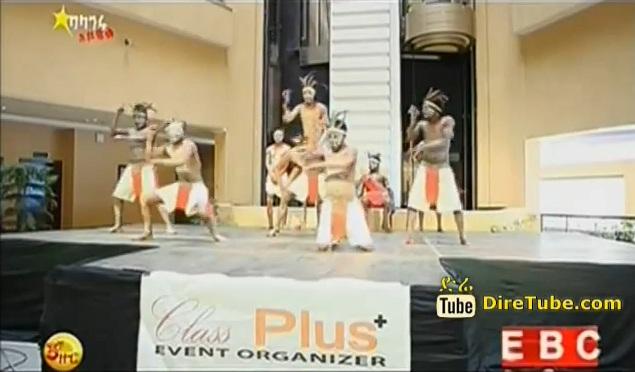 Lasta Dance Crew 3rd Audition on Balageru Idol