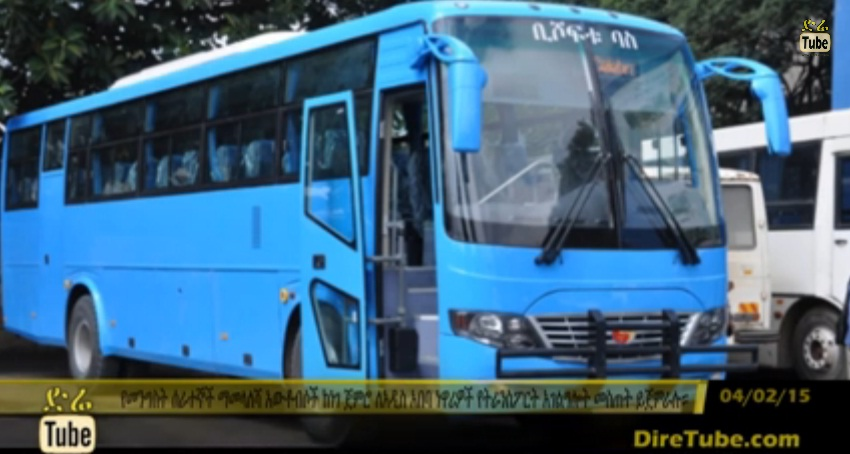 DireTube News - Civil Servant service buses to give public transport service in Addis Ababa