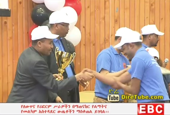 Ethiopian News - The Latest Amharic Evening News From EBC October 21, 2014