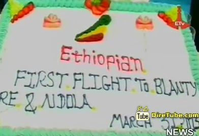 Ethiopian Launches Two additional flights in Africa