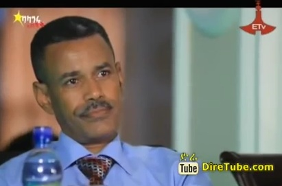 The Latest Full Episode 2nd Round, Addis Ababa Jun 23, 2013