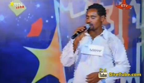 Chalachew G\Tsadike Vocal Contestant - 3rd Audition
