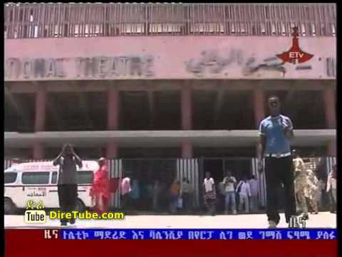 ETV 1PM Sport News - April 6, 2012