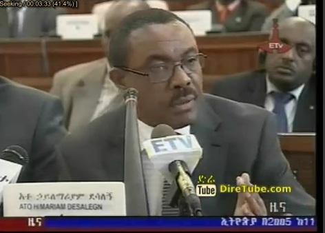 Full 1 Pm Amharic News October 16, 2012