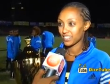 EBS Sport - Ethiopian Premier Leg & The New Football Federation