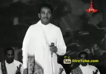 Munanaye [Ethiopian Oldies Music]