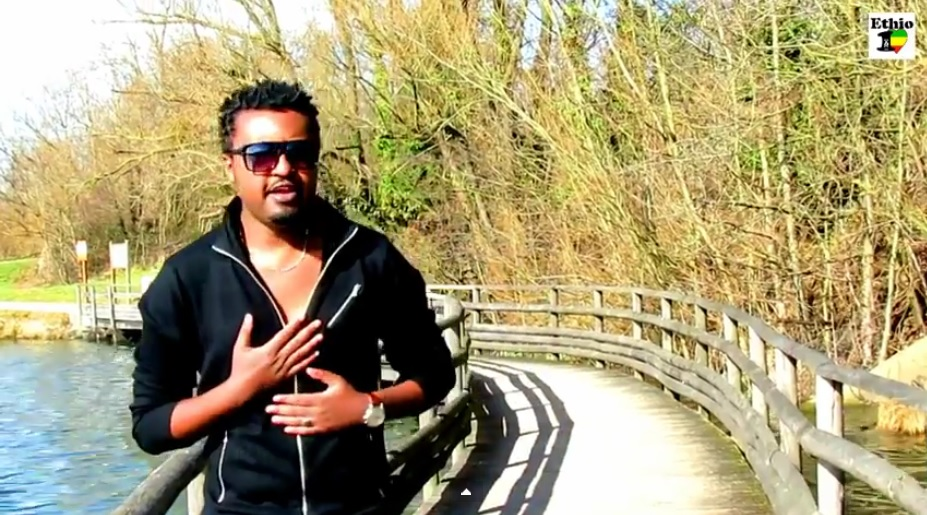 Girum Shimelis (Janoye) - Yanin Gara (ያንን ጋራ) -  [Ethiopian Music Video 2015]