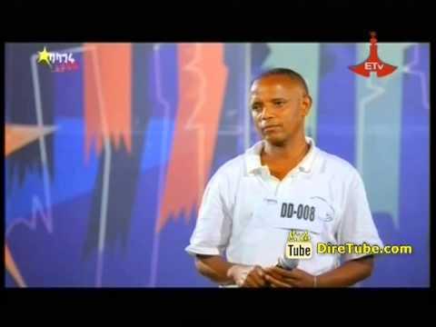 Tesfaye Melaku - Contestant from Dire Dawa