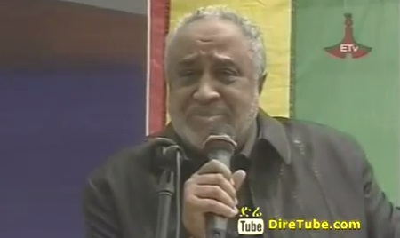 Ethiopian News - Emotional Speech by Sheik Mohammed Al-Moudi about PM Meles