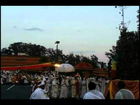 Konjo Ende Anchi - Ethiopian Dance Hall