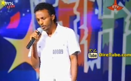 Getu Kumsa Vocal Contestant - 3rd Audition - Addis Ababa