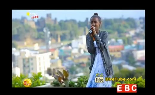 Eyerus Yeshambel Vocal Contestant 3rd Audition Gondar