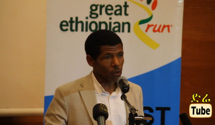 Press Conference - Great Ethiopian Run 2014