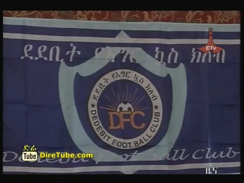 Dedebit FC Complains to the football federation on fixtures