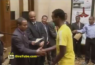 Football Federation Gift for Ethiopian National Football Team